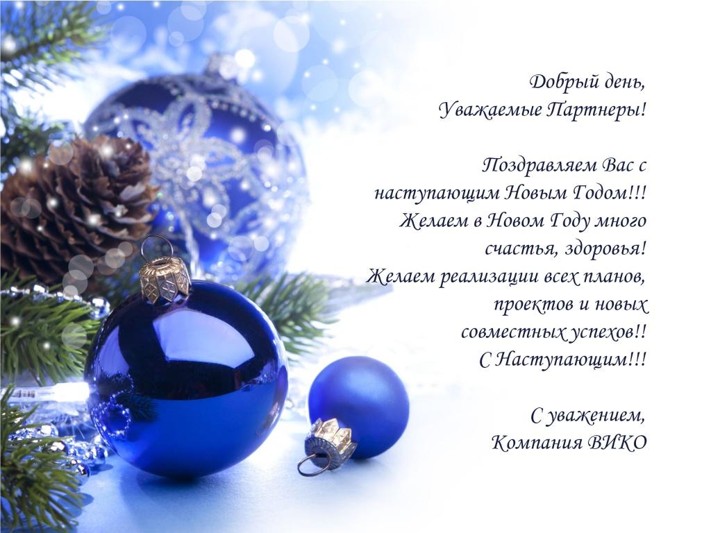 В новый год с новыми силами
